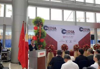 中国机电家电产品亮相马尼拉
