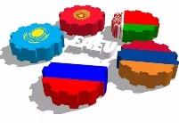 2019年1至5月,欧亚经济联盟成员国间相互贸易额为232亿美元