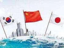 第九次中日韩外长会将于8月21日在北京举行