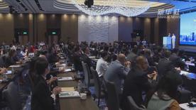 """海内外潮商探讨助推""""一带一路""""发展和粤港澳大湾区建设"""