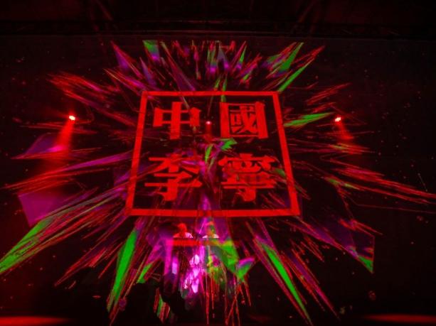 李宁发布2019中期业绩 盈利能力稳步提升