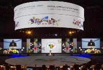 印度应积极支持非洲发展,提升双边关系