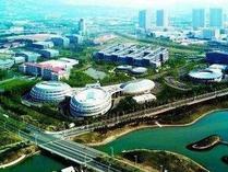 新经济 新动能 新未来 青云新经济产业园正式落户安徽黄山高新区