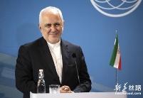 伊朗外长表示愿就伊核协议开展对话