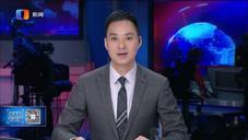 渝北:政府部门倾力扶持 企业创新步伐加快