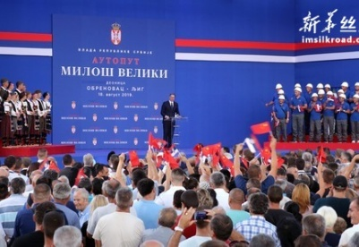 中企承建塞尔维亚高速公路通车