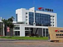 山东河口经济开发区山东中车电机有限公司注册成立