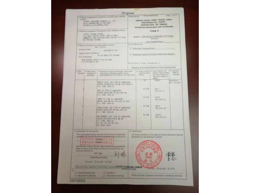 四川签发首份新版东盟原产地证书