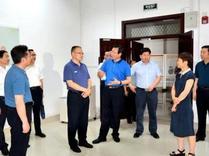 全国政协领导一行到内蒙古达拉特经济开发区调研