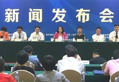 2019网上丝绸之路大会将在9月5日至6日在银川举办