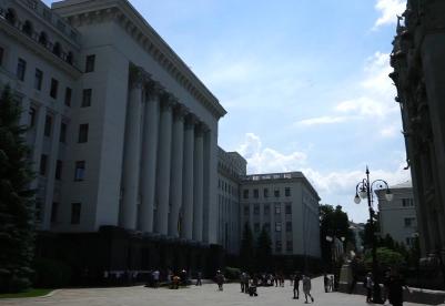 乌克兰议会或取消存款税