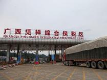 广西外贸进出口持续增长 对泰贸易额激增3倍