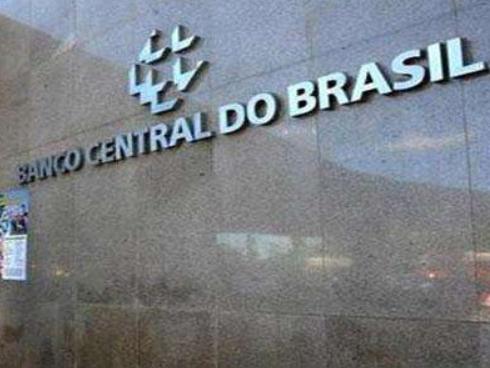央行数据显示第二季度巴西经济或陷入技术性衰退