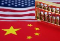 美纳税人联盟敦促美政府取消对华加征关税