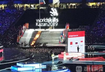 第45届世界技能大赛闭幕 中国代表团获得16金14银5铜