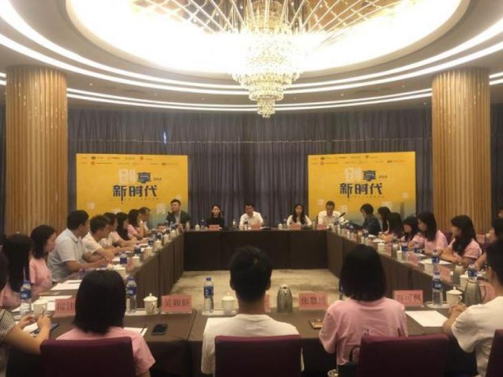 """43名津港大学生完成2019""""创享新时代""""实习计划"""