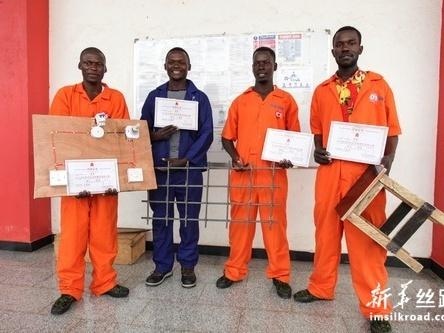 首届乌干达中资企业当地雇员职业技能大赛举行