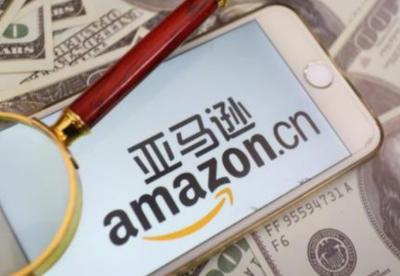 亚马逊法国分公司拟将数字税转嫁给第三方卖家