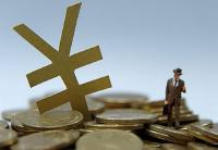 湖南省首次对重点名单企业定向授信约300亿元
