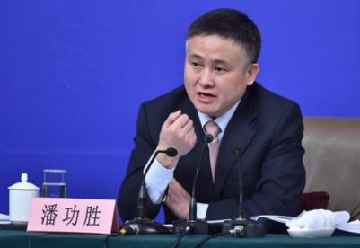 外汇局局长潘功胜:深化金融改革 扩大金融开放