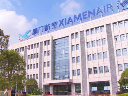 首届智博会重点签约项目,厦门航空重庆生产基地在渝北开工!