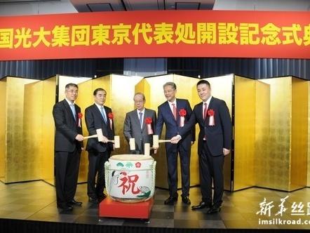 光大集团在东京设立海外首个代表处