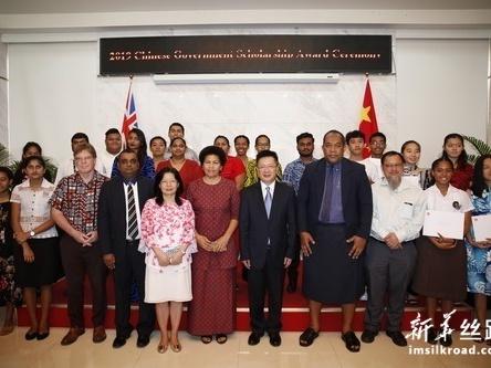 斐济23名学生获颁2019年中国政府奖学金
