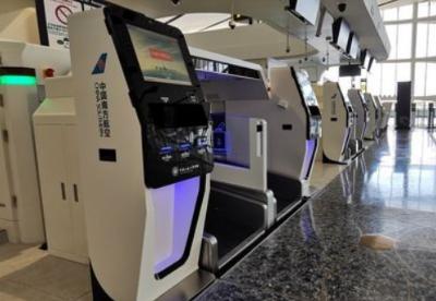 北京大兴国际机场完成民航专业验收和许可审查
