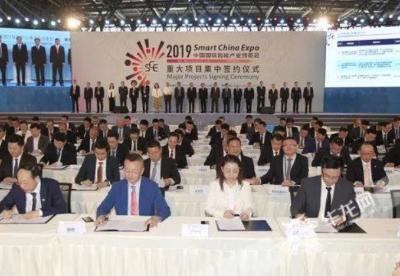 江津签约24个项目总投资296.6亿元