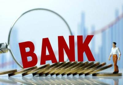 银保监会:五家大型银行资产占银行业总量的37%