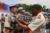 """中国第22批赴刚果(金)维和部队218名官兵被联合国授予""""和平荣誉勋章"""""""