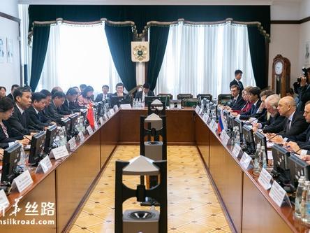 第八次中俄财长对话在莫斯科举行