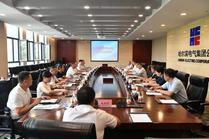 哈电集团与云南省文山市共商定点扶贫工作
