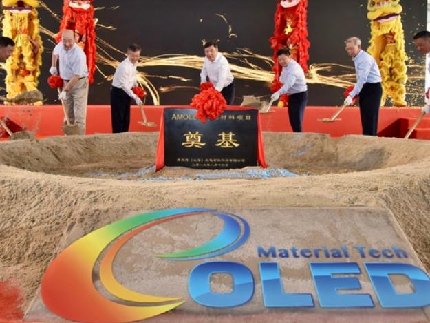 上海郊区21个先进制造业项目集中开工