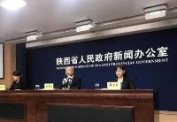第六届丝路艺术节将于9月举行 首次推出文旅融合论坛