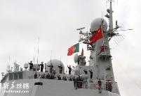中国海军西安舰抵达里斯本港