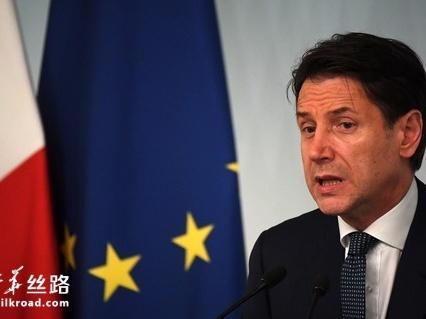 意副总理要求提前选举 联合政府面临危机