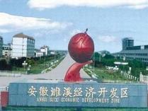 安徽濉溪经济开发区:努力通过世界制造业大会打通铝产业链条式发展脉络