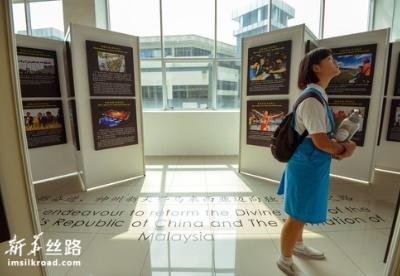 """""""马中文化交流2000年史料展""""在吉隆坡开幕"""