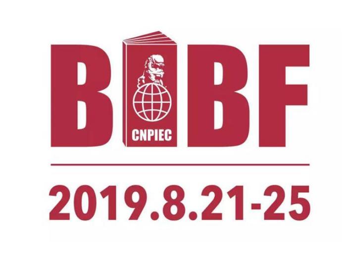 第26届北京国际图书博览会开幕 聚焦新中国成立70周年