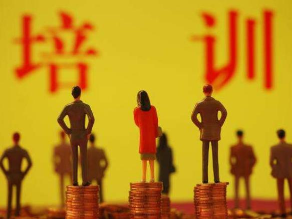 重庆启动职业技能提升行动 3年培训150万人次