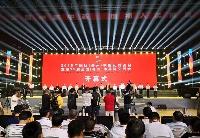 48家贵州中药材企业参展2019药博会
