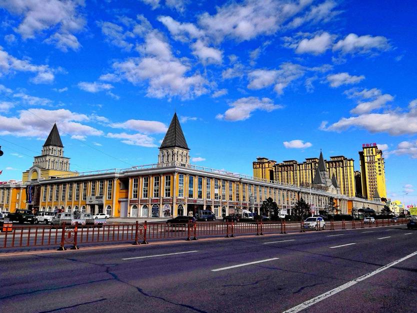 中俄蒙三国代表探讨科技成果转化,推动合作