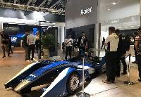 海尔洗衣机携赛车亮相柏林国际消费电子展引关注