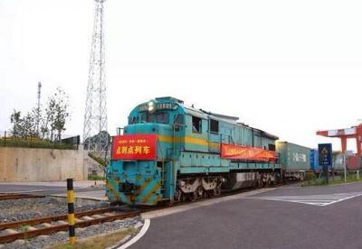 首趟南京至莫斯科点对点中欧班列开出