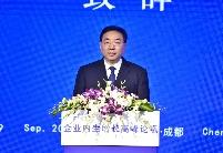 四川省国资委徐进:激发企业内生动力 实现高质量发展以应对风险与挑战