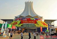 东博会之变——中国—东盟博览会16年升级发展观察