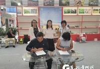 现场签约1.3个亿!贵州中药材在中国药博会带给采购商惊喜连连