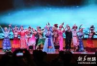 贵州艺术团亮相莫桑比克  献礼新中国成立70周年