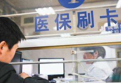 陕西省采取19条措施提升医疗卫生服务水平